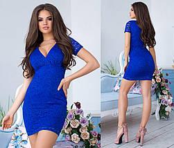 """Облегающее гипюровое мини-платье """"Melana"""" с декольте и коротким рукавом (4 цвета), фото 2"""