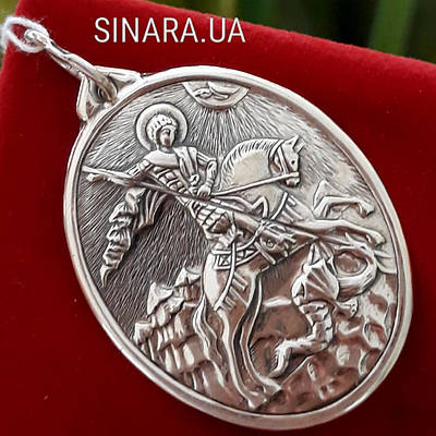 Георгий Победоносец кулон серебро - Большая подвеска Святой Георгий серебро -Серебряная иконка Георгий