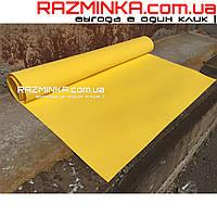 Фом эва (фоамиран) 2500х1450х2мм, желтый