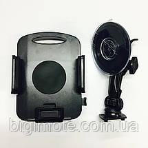 Качественный держатель для планшета в машину ZYZ 139, фото 3