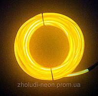 Холодный неон 3-го покл.5 мм, желтый (розница, опт)