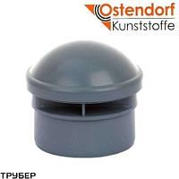 Клапан вакуумный 110  для внутренней канализации Ostendorf