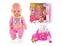 Кукла BB 8001-3, Baby Born, 42 см, в розовом костюмчике, 9 функций, аксессуары, игры девочек в дочки-матери