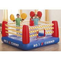 48250 Батут-игровой центр 226*226*110см, Боксерский ринг надувной для детей, Надувной центр для ребенка