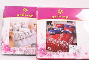 Комплект постельного белья YIFENG