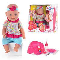 Функциональная кукла ВВ 8001-8 Baby Born, высотой 42 см, 9 функций, аксессуары для реалистичной игры