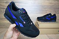 Мужские кроссовки Reebok Classic синие с черным (ААА+)