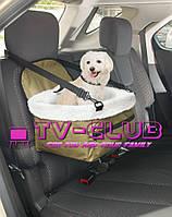 Сумка для транспортировки животных Pet Booster Seat.