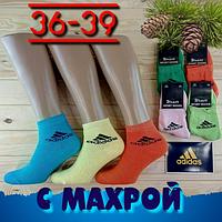 """Носки женские махровые х/б """"Adidas""""  Турция 36-39р. ассорти цветное NJZ-01321"""