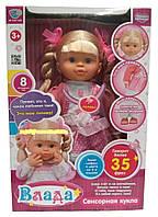Говорящая. обучающая кукла M 1257 U/R Влада, фото 1