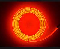 Гибкий неон—светящийся провод 3-го поколения 2,2 мм, оранжевый (розница, опт)