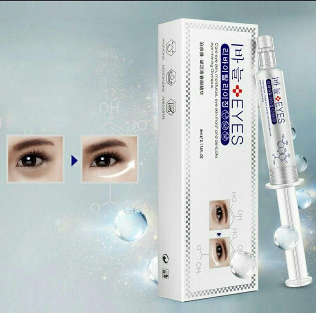 Сыворотка для кожи вокруг глаз с гиалуроновой кислотойот отеков,увлажняющая в шприце BIOAQUA (5мл)