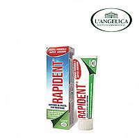 Паста для фиксации зубных протезов RAPIDENT L'ANGELICA ,40 г