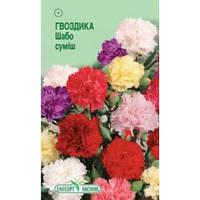 Семена Гвоздики Шабо смесь 0,1 г