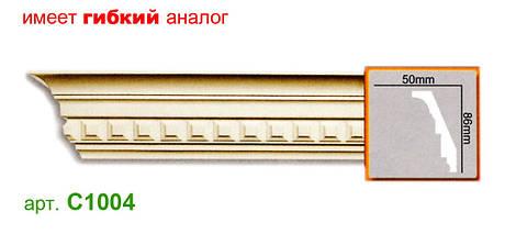 Карниз C1004 Gaudi Decor (86x50)мм