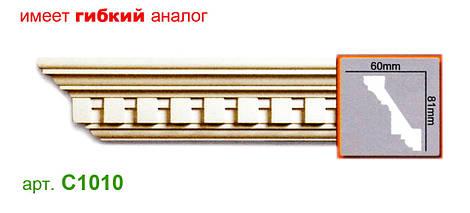 Карниз C1010 Gaudi Decor (81x60)мм