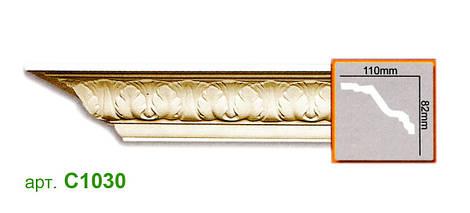 Карниз C1030 Gaudi Decor (82x110)мм
