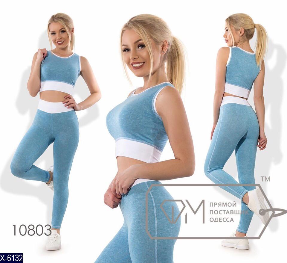 Спортивный костюм для фитнеса оат031