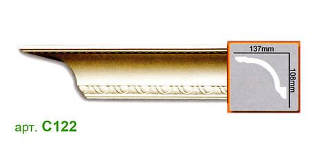 Карниз C122 Gaudi Decor (108x137)мм