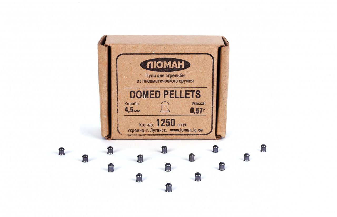 Пули Люман 0.57г Domed pellets 1250 шт/пчк