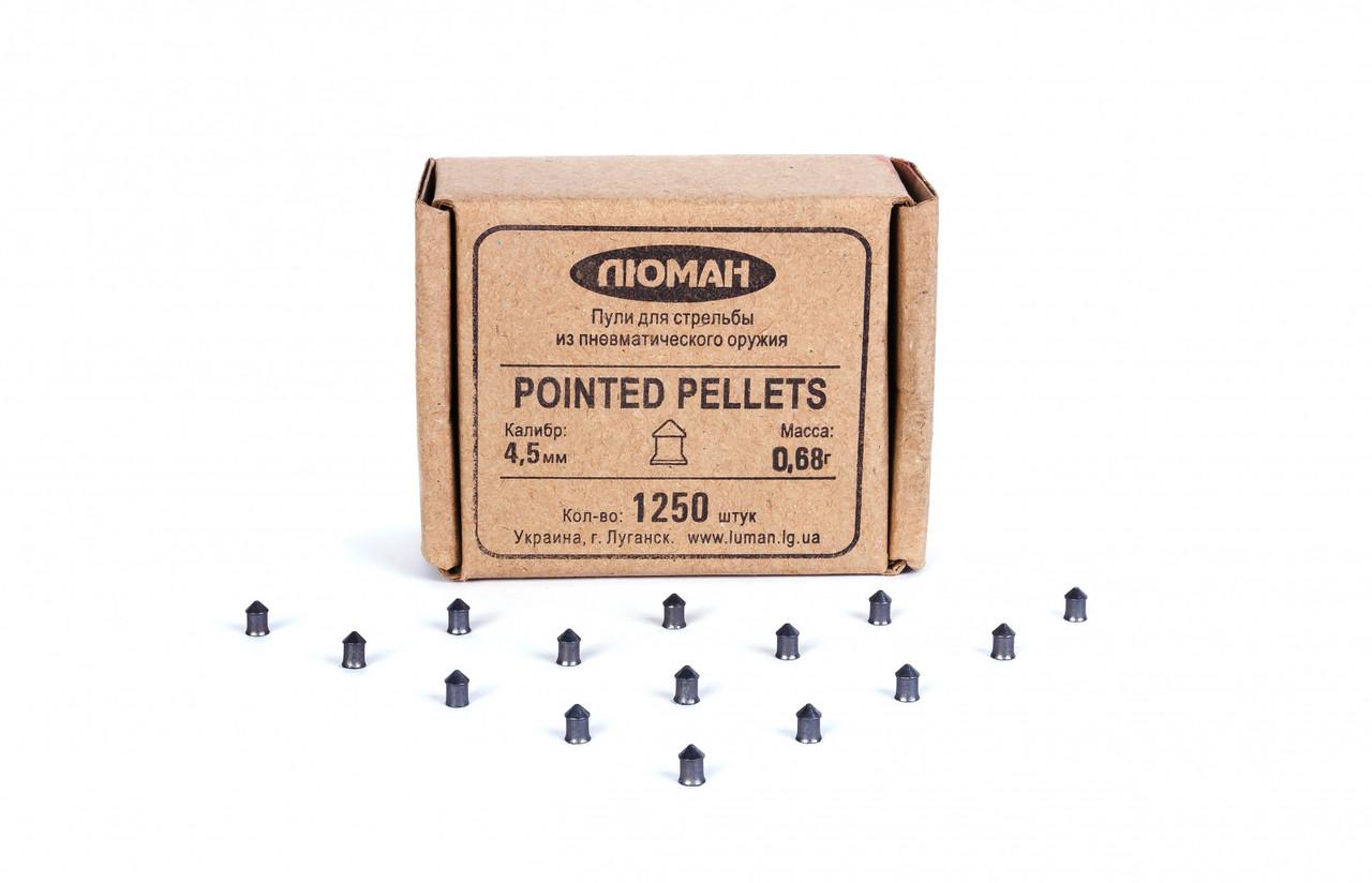 Пули Люман 0.68г Pointed pellets 1250 шт/пчк