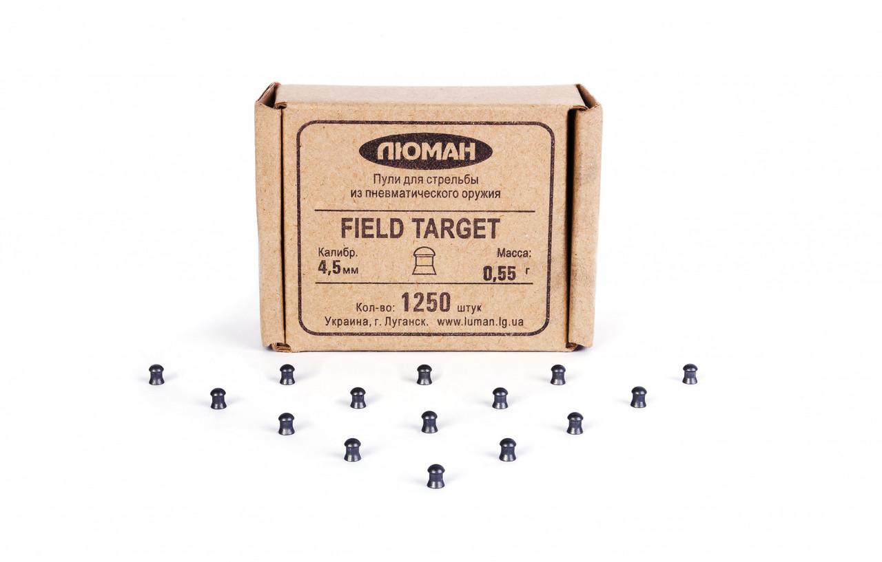 Пули Люман 0.55г Field Target 1250 шт/пчк