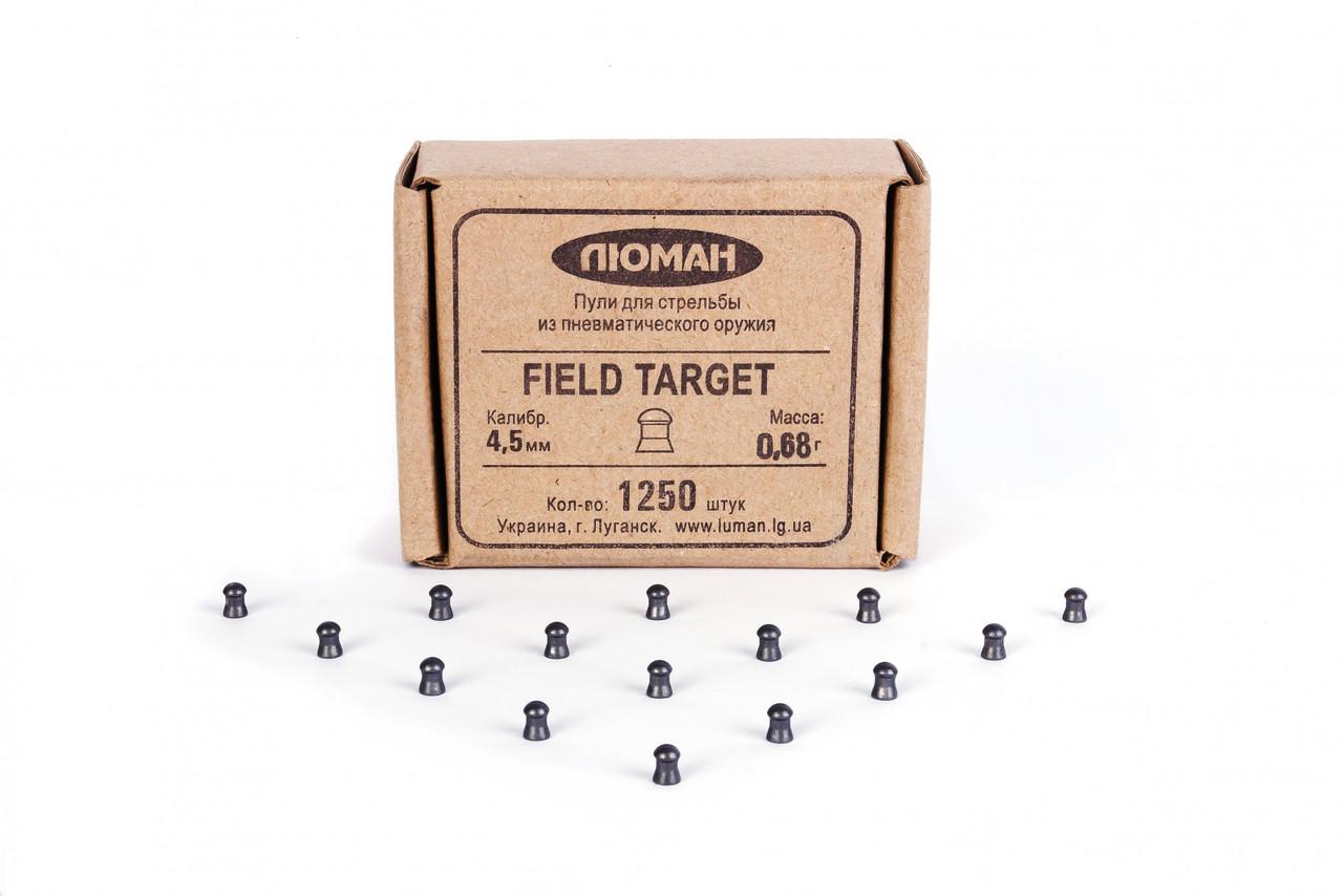 Пули Люман 0.68г Field Target 1250 шт/пчк