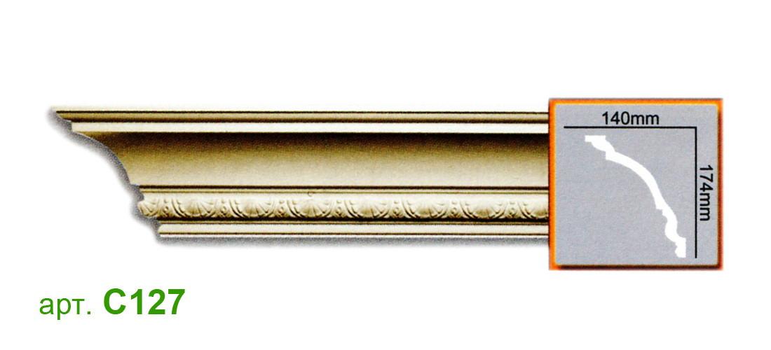 Карниз Gaudi C127 (174x140)мм