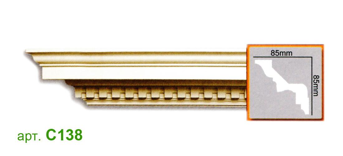 Карниз Gaudi C138 (85x85)мм