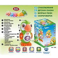 Умный попугай Play Smart, 6 обучающих функций,сенсор. кнопки, свет, муз