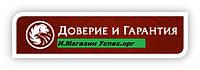 Доверие к И.М.Успех.орг