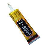 Клей-герметик прозрачный Zhanlinda T 8000, 50 мл, для приклеивания тачскрина, дисплея, фото 3