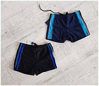 Плавки шортами подростковые с лампасами, размеры 40-48 (2 цвета) Серии