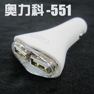 Автомобильное зарядное устройство на 2 USB 551