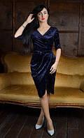 Вечернее платье прилегающим силуэтом на запах , фото 1