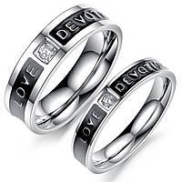 """Парные кольца """"Хранители любви"""" серебристо-черные, фото 1"""