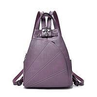 Сумка-трансформер (сумка-рюкзак) женская DreamParis Ivy, сиреневая