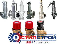 Предохранительные пружинные клапана