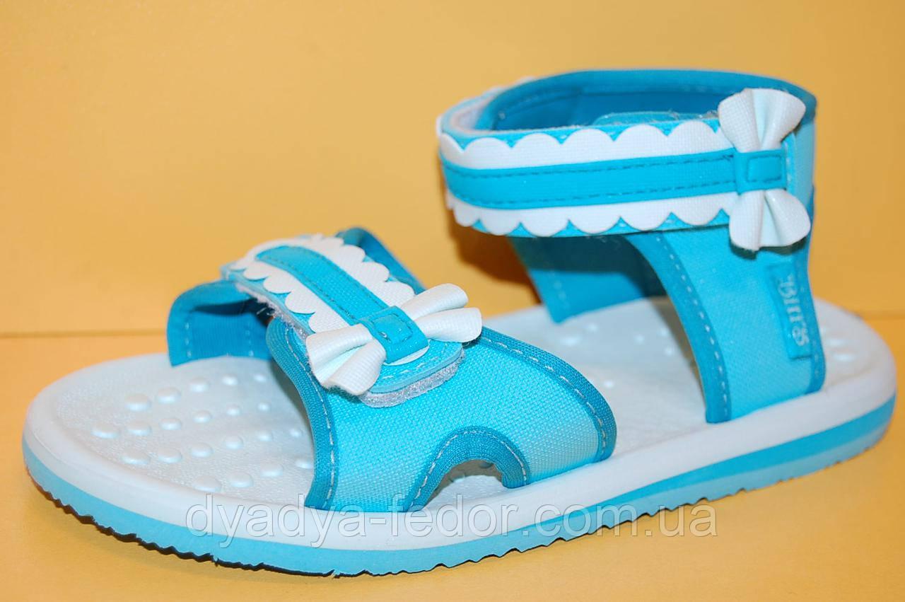 Пляжные сандалии ТМ Bitis Код 15940/б размеры 22-28