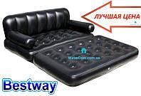 Диван-кровать Bestway 75056, фото 1