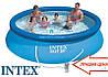 Надувной бассейн Intex 28132 366x76 + насос