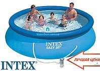 Надувной бассейн Intex 28132 366x76 + насос, фото 1