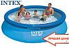 Надувной бассейн Intex 28130 366x76