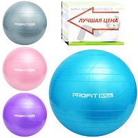 Мяч для гимнастики и фитнеса + подарок