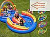 Семейный игровой центр для детей  Intex + подарки