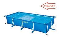 Бассейн каркасный Intex (450х220х85 см) + подарки