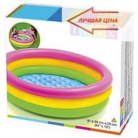 Бассейн детский надувной красочный INTEX  (86Х25 СМ.) + подарки