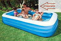 Семейный надувной бассейн в дом Intex + подарки