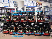 100% Whey Gold Standard Optimum Nutrition (протеин голд стандарт)  2270 г, french vanilla creame, США, банка