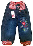 Брюки джинсовые на травке